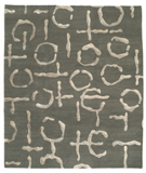 RugStudio presents Tufenkian Shakti Mercurio Nickelplate Area Rug